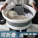 折疊洗衣盆 可折疊洗衣服盆子家用大號加大加深加厚洗衣盆特大號超大塑料臉盆