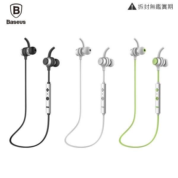 倍思Baseus B16 藍芽耳機 Comma 運動藍芽耳機 IPX4級防水 輕巧便攜 (購潮8)