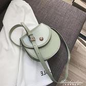 小包包女新款斜背小包簡約休閒側背包百搭洋氣時尚馬鞍包 黛尼時尚精品