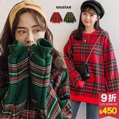 MIUSTAR 保暖圓領澎袖寬版格紋上衣(共2色)【NG001910】預購