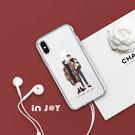 iPhone系列 情人節 客製 訂製 禮...