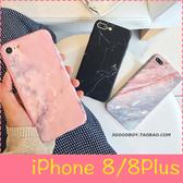 【萌萌噠】iPhone 8 / 8 plus SE2 創意個性情侶款 韓風大理石 360度全包 前蓋+後殼+鋼化膜套裝組 手機殼