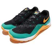 【六折特賣】Nike 訓練鞋 Metcon Repper DSX 黑 綠 健身專用 運動鞋 男鞋【PUMP306】 898048-004