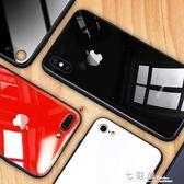 玻璃殼 蘋果6手機殼iphone7plus/6s/8plus/X男女款6p/7p硅膠掛繩  檸檬衣舍