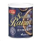 【紅布朗】超大無籽葡萄乾(420g/罐)...