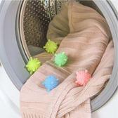 新年鉅惠洗衣球魔力洗護球洗衣機球去污防纏繞大號家用護洗清潔洗衣球 芥末原創