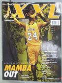 【書寶二手書T1/雜誌期刊_YDP】XXL_253期_Mamba Out 一個故事關於傳期等