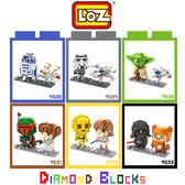 LOZ 迷你鑽石小積木 星際大戰 樂高式 組合玩具 益智玩具 原廠正版
