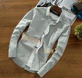 男士長袖襯衫青年修身韓版純色寸衫學生帥氣男裝衣服秋季潮流襯衣 森活雜貨