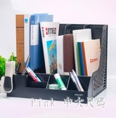 文件架書架桌面簡易桌上文件框置物資料筐收納盒立式辦公用品 JY7294【Pink中大尺碼】