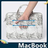 MacBook Air/Pro/Retina 大理石保護套 行李箱掛袋 加厚絨毛防震 筆電包 電腦包 手拿包 支援全機型