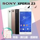 Sony Xperia Z3 原廠已開通...