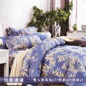柔絲絨 5尺雙人 薄床包涼被組 4件組「羽葉瀟瀟」【YV9650】 快樂生活網