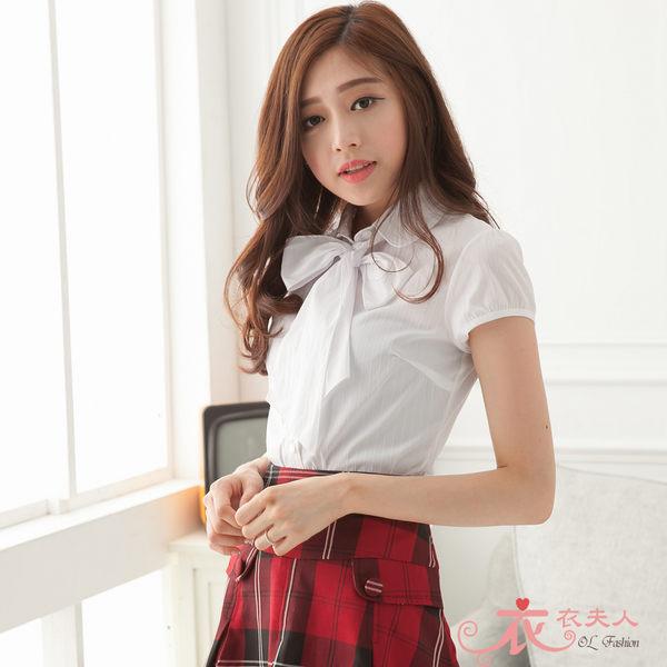 ╭*衣衣夫人OL服飾店*╮【A35820A】小包袖襯衫贈領巾(白)44-46吋