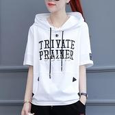 大碼刺繡短袖T恤女夏季新款韓版寬鬆上衣連帽薄短袖衛衣女潮