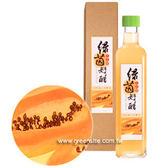 綠茵好醋 木瓜醋 530ml/瓶
