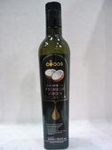 COCOS~頂級初榨MCT椰子油500ml/罐(黑標)