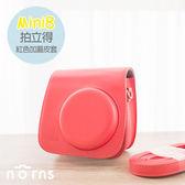 【Mini8 Mini9拍立得紅色加蓋皮套】Norns  拍立得 相機包 皮質包 保護殼 附背帶
