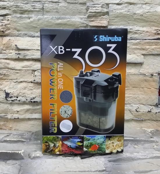 【西高地水族坊】台灣銀箭Shiruba XB-303多功能魚缸過濾器/外置小圓桶過濾器