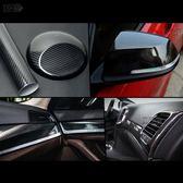 汽車內飾貼紙改色膜碳纖維電動摩托車身車頂中控高光亮面改色貼膜【快速出貨八五折優惠】