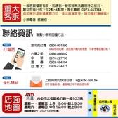 華菱【HPWS-40K】22公升清淨除濕機