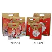圣誕節禮物翻蓋包裝袋禮品袋熱賣原創設計10個裝 芥末原創