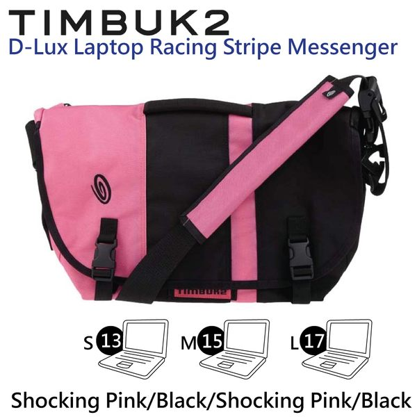 福利品-【美國Timbuk2】D-Lux Laptop Racing Stripe Messenger筆電抗震郵差包-S