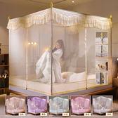 蚊帳 蚊帳三開門拉鍊方頂1.5米1.8m1.2床蒙古包新款單雙人家用蚊帳 1.5m床【快速出貨八折優惠】