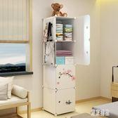 學生宿舍衣櫃掛簡約現代家用單人小型櫃子成人組裝經濟型簡易衣櫥xy4426『東京潮流』