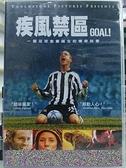 挖寶二手片-C04-006-正版DVD-電影【疾風禁區1】-庫諾貝克(直購價)