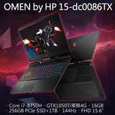 "OMEN by HP 電競筆電 15"" dc0086TX 暗影黑"