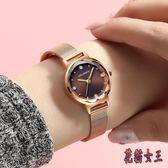 女士手錶 簡約時尚潮流防水鋼帶新款女學生石英表 BF7816【花貓女王】