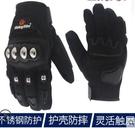 摩托車騎行手套