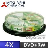 ◆免運費◆三菱 空白光碟片 SERL 4X DVD+RW 4.7GB 可重復燒錄片(10片布丁桶裝)