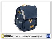 National Geographic 國家地理 NG MC5320 攝影小型後背包(NGMC5320,地中海系列)