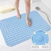 環保淋浴房防滑墊 浴室洗澡腳墊