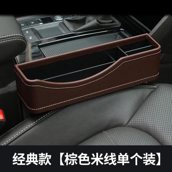 汽車收納盒車載座椅夾縫隙儲物盒水杯架手機置物箱多功能收納袋YXS 韓小姐