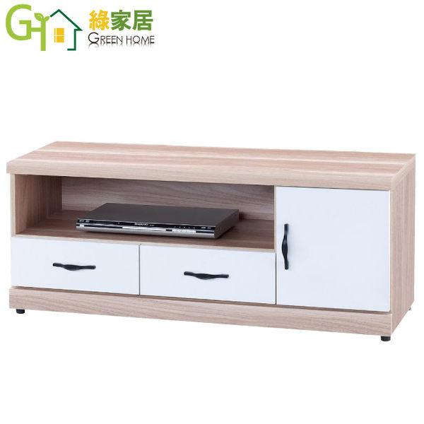 【綠家居】穆杉 木紋3.8尺多功能電視櫃/收納櫃(二色可選)