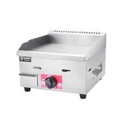 電扒爐 小型燃氣扒爐 手抓餅機器鐵板燒設備煤氣單烤冷面煎牛排機擺攤 燃氣 莎瓦迪卡