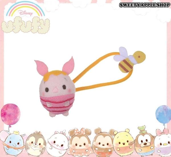 日本 Disney Store 迪士尼商店 限定 ufufy 維尼家族 小豬 &蜜蜂 玩偶髮束