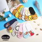 【正韓直送】拉拉熊隱形襪 韓國襪子 短襪...