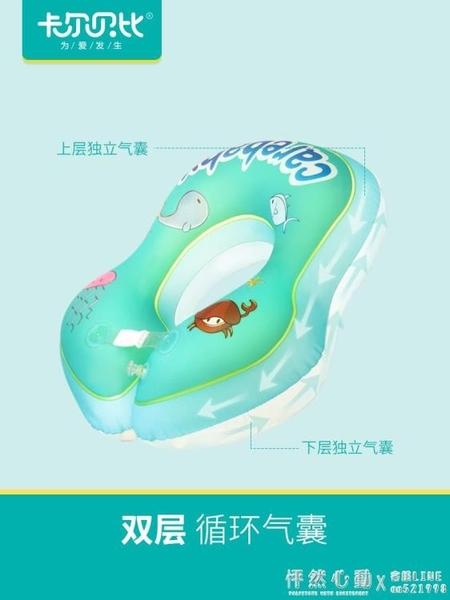 嬰兒游泳圈腋下圈兒童1-3-6歲小寶寶趴圈新生坐圈加厚女幼兒浮圈 怦然心動