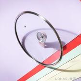 鍋蓋透明可視鋼化玻璃輔食鍋煎鍋炒鍋蓋子16/28/32cm家用 樂活生活館