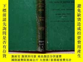 二手書博民逛書店THE罕見FAUNA OF BRITISH INDIA INCLUDING CEYLON AND BURMA BI