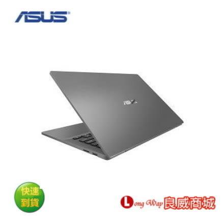 【Off365】~ 華碩 ASUS P5440UA-0071A8550U 14吋商用筆電(i7-8550U/512G SSD/8G/HD霧/Win10專業版)