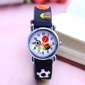 小學生指針式手錶防水防摔男童女孩兒童小孩子男孩時尚電子錶  極有家