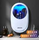 USB紫外線筷子消毒機小型家用廚房收納盒...