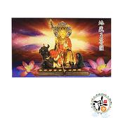 地藏菩薩A4(精緻佛卡)50張 +城市解脫咒貼紙(2張) 【十方佛教文物】