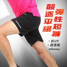 HODARLA 男競逐平織彈性短褲(慢跑 路跑 台灣製 訓練 免運 ≡排汗專家≡