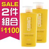 【特惠組合】WAJASS威傑士 MS3潤澤修護瞬間護髮 750ml X2 【2瓶組合】